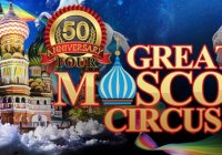 Moscow Circus